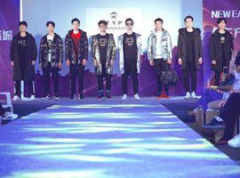 江南国际时装周|新东方男装城上演精美绝伦男装秀