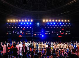 文化跨界,时尚引航:2018江南国际时装周盛大开幕