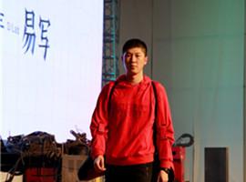 2018 OM CHINA|易写男装 写易男性时装态度