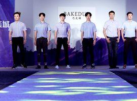 江南国际时装周|新东方男装城6场大秀 源自对原创的坚守