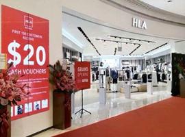 海澜之家HLA新加坡首店开业 海外市场拓展进程加快