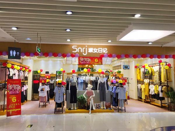 淑女日记女装店品牌旗舰店店面