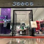 热烈祝贺5secs五秒山西刘总长治·嘉汇广场加盟店开业