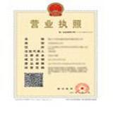 北京韵色天香时装有限公司企业档案