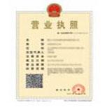 北京嘉润繁荣服装服饰有限公司企业档案