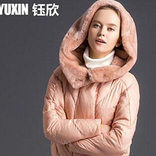 钰欣女装彰显都市女性独特的时尚风格钰欣女装招商