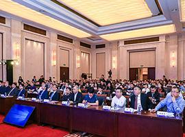 首届中国纺织服装流通大奖颁奖典礼暨智慧商城高峰论坛在虞举行