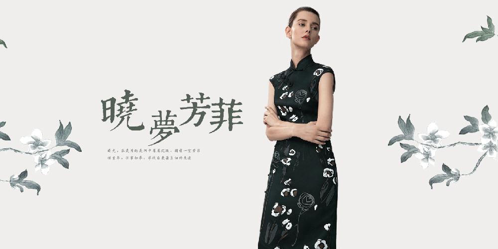 北京嘉润繁荣服装服饰有限公司