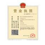 上海恒臻商贸有限公司企业档案