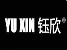 北京市金航世纪商贸有限公司