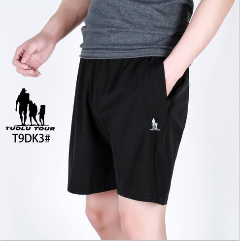 时尚男式短裤尾货批发|男装批发