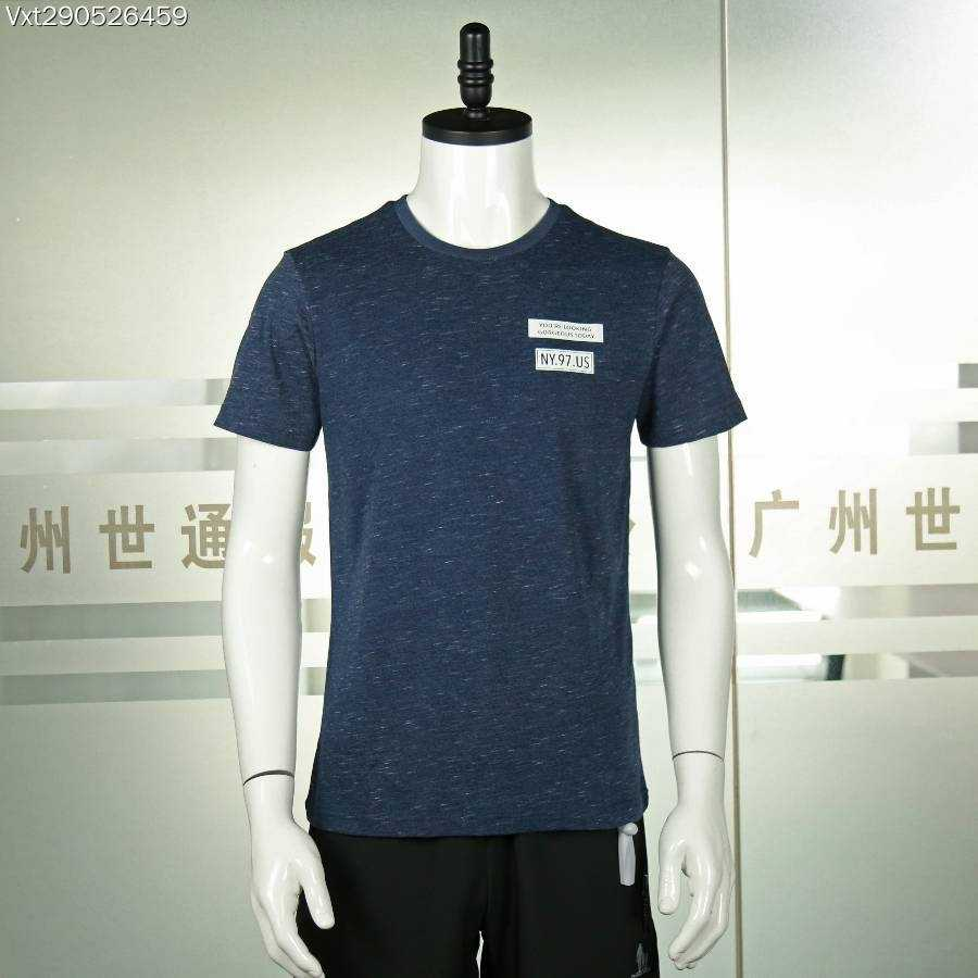世通服饰品牌男装尾货批发|男装批发