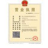 北京市金航世纪商贸有限公司企业档案