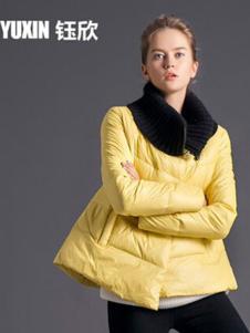 钰欣女装黄色宽松羽绒服