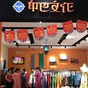 恭喜复古文艺印巴文化女装益阳沃尔玛店盛大开业!