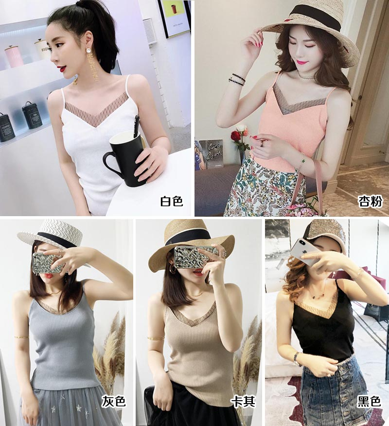 时尚女装针织背心供应|女装供应