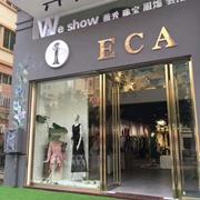欢迎甘肃商场加入ECA艺术优雅轻奢女装,商场自营体系走起!