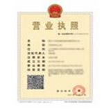 北京海兰丝服饰有限公司企业档案