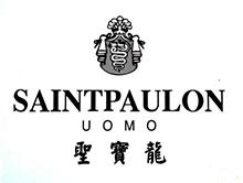 广州市佰利豪服装贸易有限公司