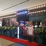 热烈祝贺BodyStyle布迪设计南宁安吉万达店5月22日盛大开业!