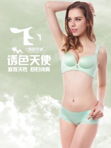 诱色天使内衣浅绿色文胸套装