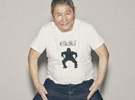 日本导演北野武推出时装品牌 男士们不用身材姣好也能穿