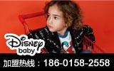 Disneybaby迪士尼宝宝童装诚邀您的加盟!