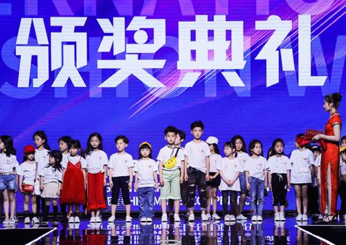 2018江南国际时装周超级童模大赛总决赛及颁奖