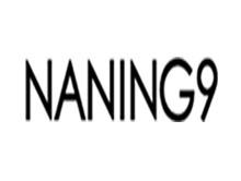Naning9女装品牌