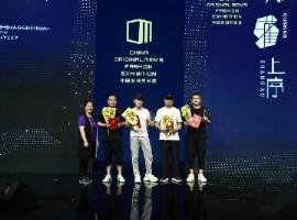 2018中国原创男装展圆满闭幕 原创品牌开启新纪元