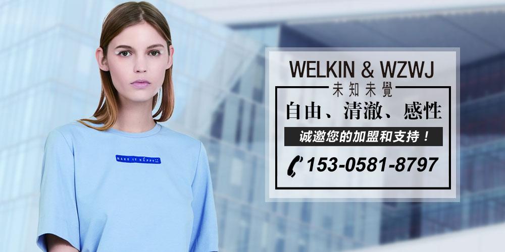 杭州相上时装有限公司