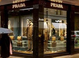 为重振市场,Prada一口气在西安SKP开了7家店