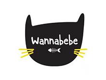 wannabebe童装品牌