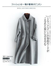 芭欧女装2018新款双面呢大衣