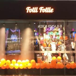 NEW OPEN | FolliFollie 强势入驻金源燕莎购物中心,潮动北京
