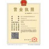 北京阳光旅人服装有限公司企业档案