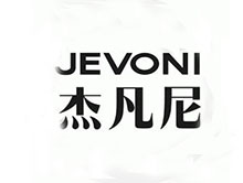 杰凡尼JEVONI