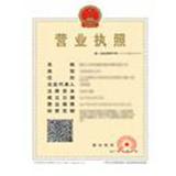 北京市原色商贸有限公司企业档案