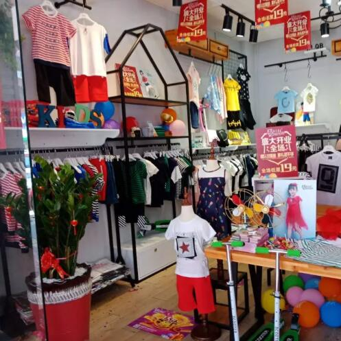 【盛大开业】热烈祝贺快乐丘比梅州店盛大开业!