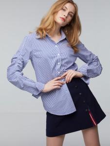 玛革诺施女装蓝色条纹衬衫