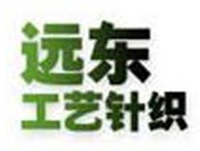 远东工艺职业装品牌
