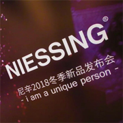 I am unique | NIESSING 2018 Winter Fashion Show