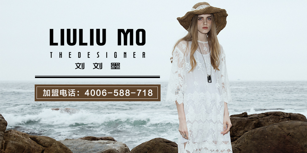 刘刘墨 LIULIU MO