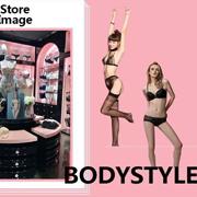 布迪设计BodyStyle内衣新店开业 | 江西布妞快来看啦