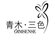 深圳市卓林企业发展有限公司