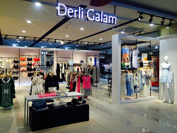 Derli Galam专卖店品牌旗舰店店面