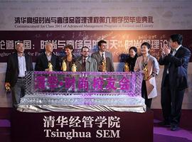 ZARA母公司和清华大学合作 西班牙学生将来中国交换