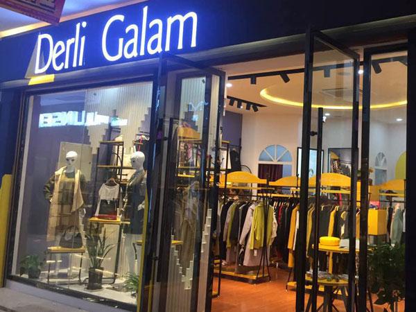 Derli Galam旗舰店品牌旗舰店店面