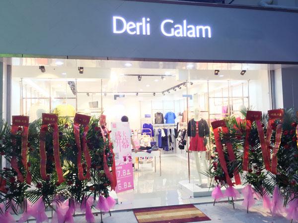 Derli Galam女装店