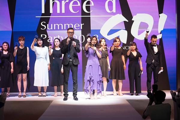 Three d女装时尚品牌 2018订货会圆满成功